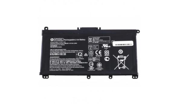 Аккумулятор для ноутбука HP 250 G7 HT03XL, 3630mAh (41.9Wh), 3cell, 11.4V, Li-ion (A47552)