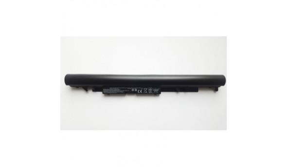 Аккумулятор для ноутбука HP 255 G6 JC04, 2600mAh (38Wh), 4cell, 14.8V, Li-ion AlSoft (A47663)