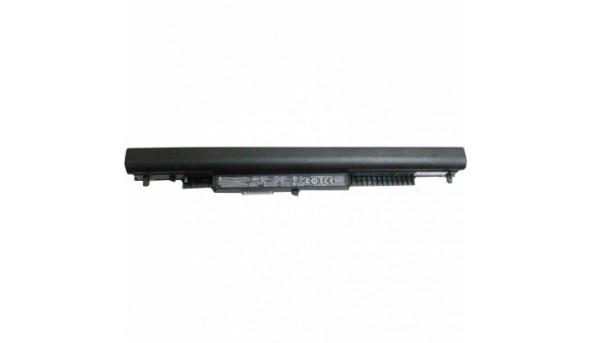 Аккумулятор для ноутбука HP 250 G4 HSTNN-IB7A 2670mAh (31Wh) 3cell 10.95V Li-ion (A47131)