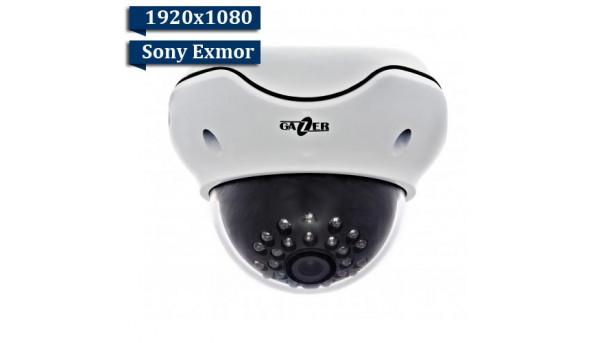 Камера відеоспостереження Gazer CI222