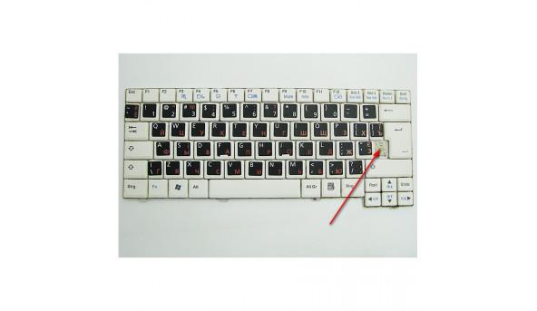 """Клавіатура для ноутбука LG X110 10.2"""" S1N-1EDE371-SA0 Б/В, Протестована, робоча Відсутня одна клавіша (фото)"""