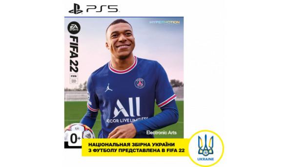 Игра Sony FIFA22 [PS5) (1103888)