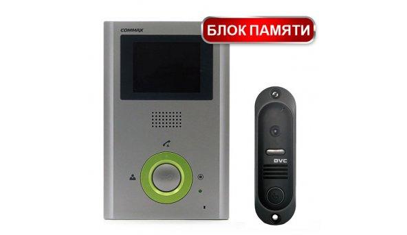 Commax CDV-35HM+DVC-311
