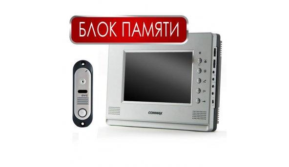 Commax CDV-71AM+DVC-311