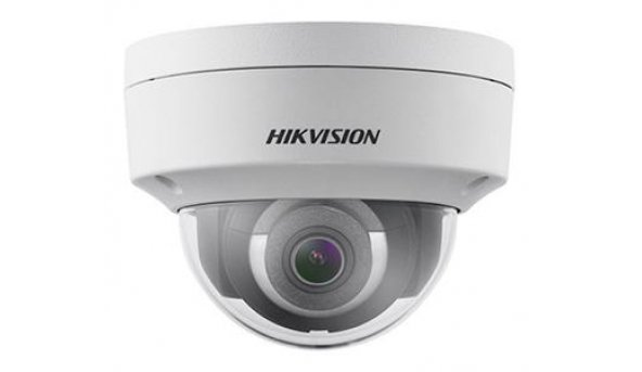 DS-2CD2121G0-IWS (2.8 мм) 2Мп IP видеокамера Hikvision c Wi-Fi модулем