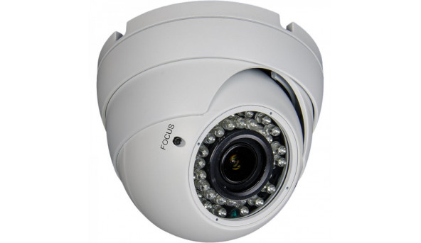 Камера відеоспостереження Atis ACVD-2MIR-30W/2.8-12