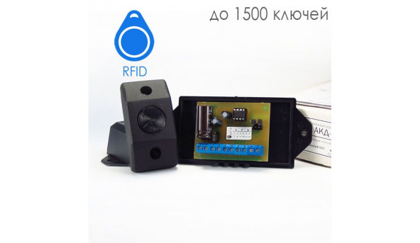 Комплект КД Варта АКД-1500Р
