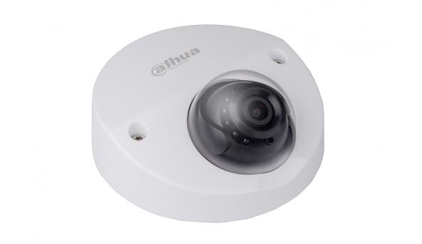 IP відеокамера Dahua DH-IPC-HDBW4220FP