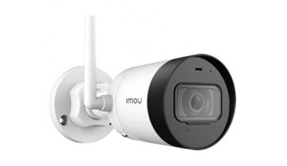 4 Мп уличная Wi-Fi видеокамера