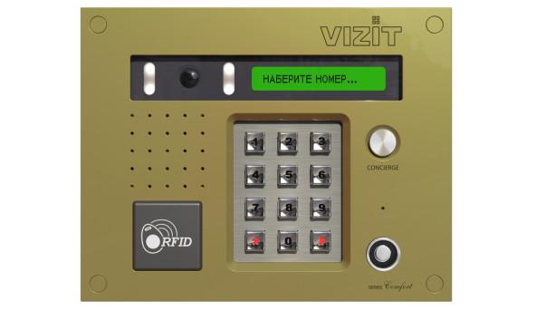 Блок виклику домофону Vizit БВД-431DXKCB