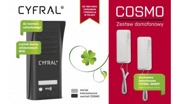 Аудиодомофон Cyfral Cosmo R1, black (Комплект со встроенным контролером, считывателем и ключами)