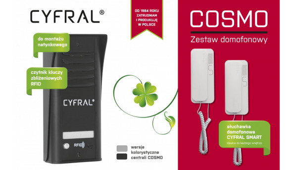 Аудиодомофон Cyfral Cosmo R1, gray (Комплект со встроенным контролером, считывателем и ключами)