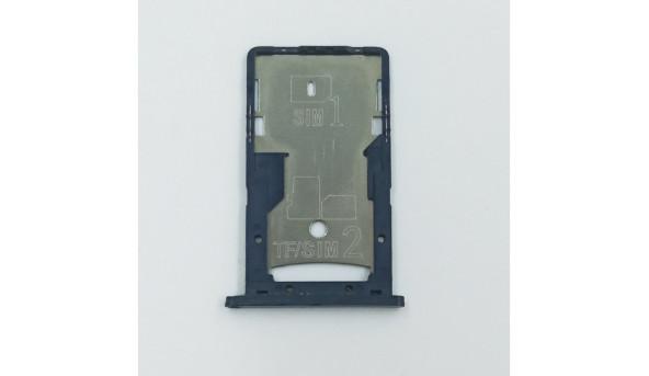 Тримач (лоток) Сім карти Xiaomi Redmi 4A Grey
