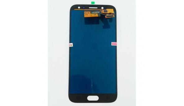 Дисплей (екран) для телефону Samsung Galaxy J5 J530 2017, J530F + Touchscreen (TFT з регулюванням яскравості, copy) Black