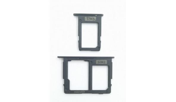 Тримач (лоток) Сім карти Samsung J530F Galaxy J5 (2017) Single SIM комплект 2шт Black
