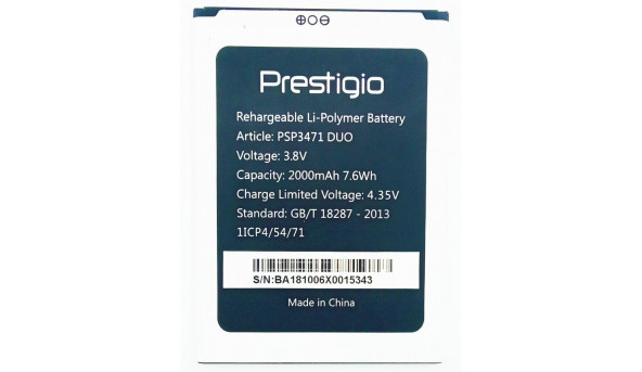 Аккумулятор Prestigio PSP3471 Wize Q3 / 3471 [Original]