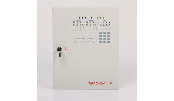 Прилад управління системою стаціонарного пожежогасіння Тірас-2/4: