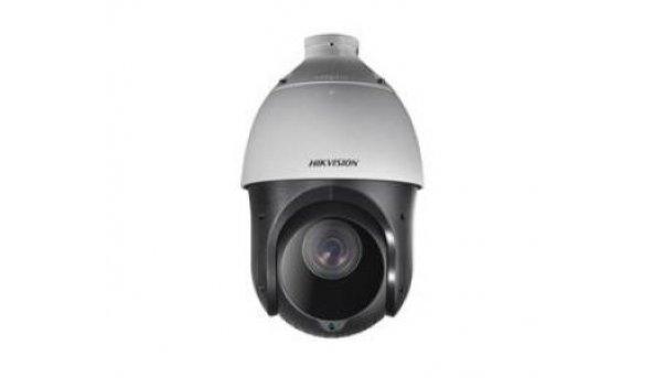 2Мп PTZ купольная видеокамера Hikvision