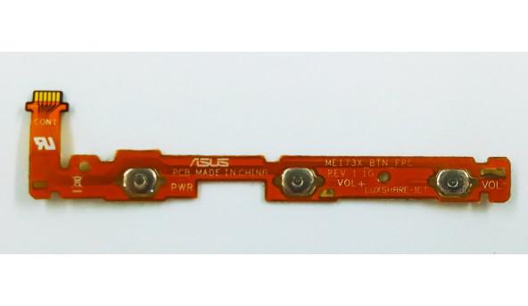 Шлейф з кнопкою power і регул. гучності (ME173X_BTN_FPC), б/в з розборки