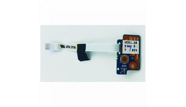 Плата модуль кнопки включення HP EliteBook 2560p P / N: 6050A2402001