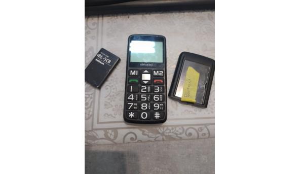 Телефон Simvalley