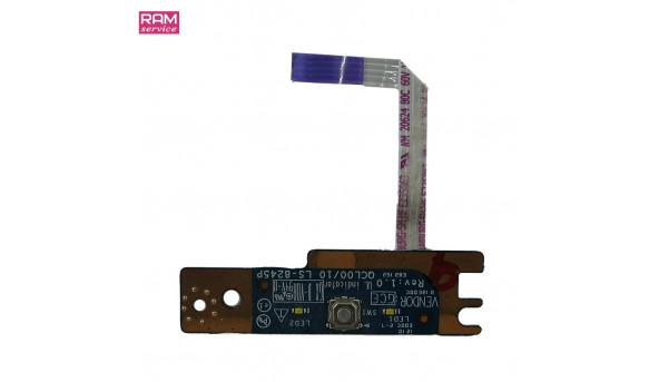 Кнопка включення, для ноутбука, Dell Inspiron 5520, LS-8245P, Б/В, в хорошому стані, без пошкоджень.