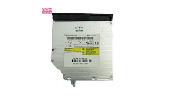 CD/DVD привід для ноутбука, SATA, HP Pavilion g6-1131sr, 605920-001, Б/В, в хорошому стані, без пошкоджень
