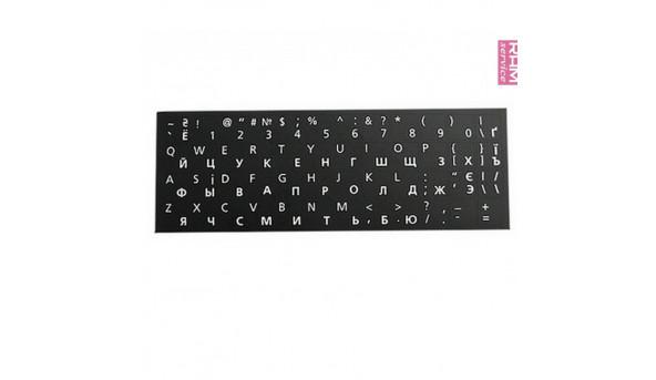 Наклейки на клавіатуру чорно-білі