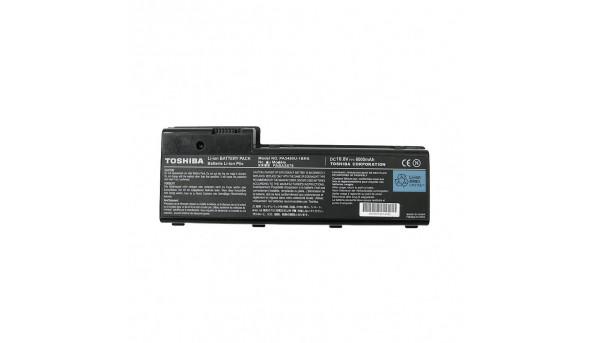 Батарея Toshiba PA3480U-1BRS для ноутбука P100-105 6000mAh 10.8V, Б/В, робоча, 30% зносу