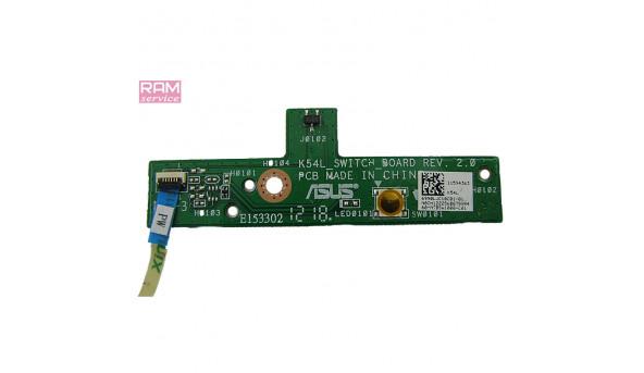 """Кнопка включення, для ноутбука, Asus X54H, 15.6"""", 69N0LJC10C01-01, Б/В, в хорошому стані, без пошкоджень"""