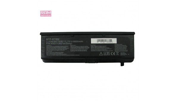 Батарея, акумулятор, BTP-55E3/65EM/66EM/67EM, для Medion MD40100, Li-ion Battery, 6600mAh, 14.8V, Б/В, робоча, 50% зносу