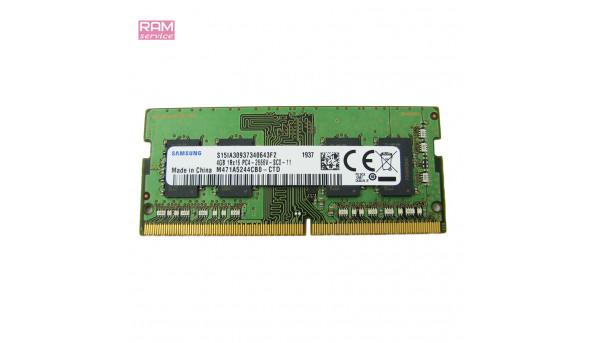 Оперативна пам'ять Samsung, 4 Гб, SO-DIMM, DDR4, 2400, МГц, 1,2 В, Б/В