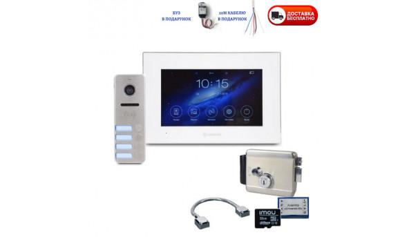 Комплект відеодомофону для будинку