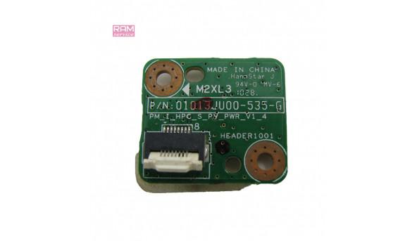 """Кнопка включення, для ноутбука, HP G62, 15.6"""", 01013JU00-575-G, Б/В, В хорошому стані, без пошкоджень"""