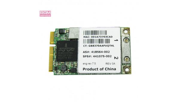 Modem Board, знятий з ноутбука, HP Pavilion Dv9000, 441075-001, Б/В. В хорошому стані, без пошкодження