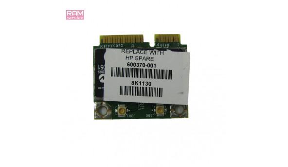 Адаптер Wi-Fi + BT Модуль, знятий з ноутбука, HP ProBook 4520s, 15,6″, 600370-001, Б/В, В хорошому стані, без пошкоджень
