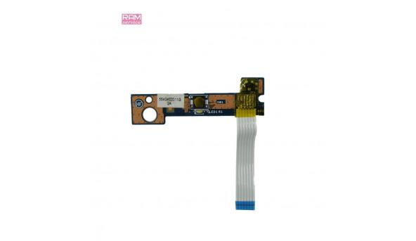 Кнопка включення, для ноутбука, HP ProBook 4520s, 15,6″, 554GK02011G, Б/В, В хорошому стані, без пошкоджень