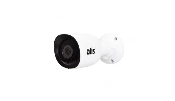 MHD видеокамера ATIS AMW-2MIR-20W/3.6 Prime для системы видеонаблюдения