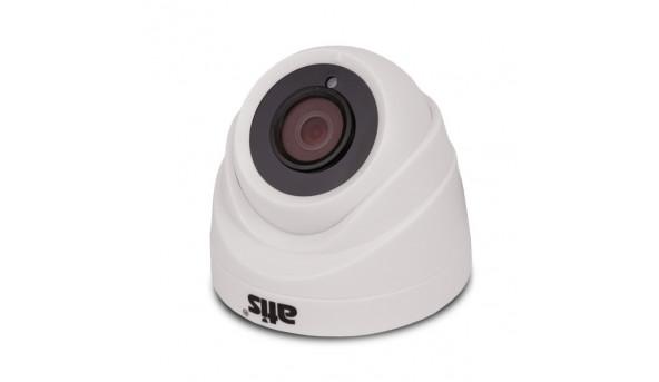 MHD видеокамера 2 Мп ATIS AMD-2MIR-20W/3.6 Lite