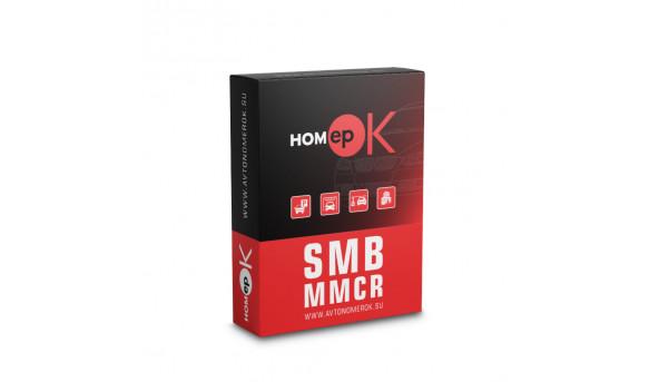 ПО для распознавания автономеров HOMEPOK SMB MMCR 6 каналов с распознаванием марки, модели, цвета, типа автомобиля для управления СКУД