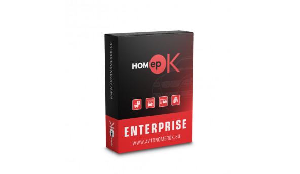 ПО для распознавания автономеров HOMEPOK Enterprise 9 каналов с модулем контроля правил дорожного движения и для управления СКУД
