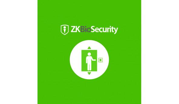 Программное обеспечение ZKBS-ELE-ONLINE-S1 для 1-10 контроллеров EC10