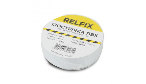 Изолента Relfix 19 мм х 20 м белая