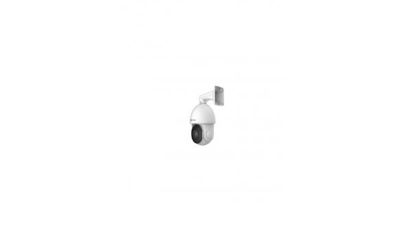 Купольна швидкісна поворотна IP-камера Milesight 2Mп (MSC2941X23RPB(1/2.8''))