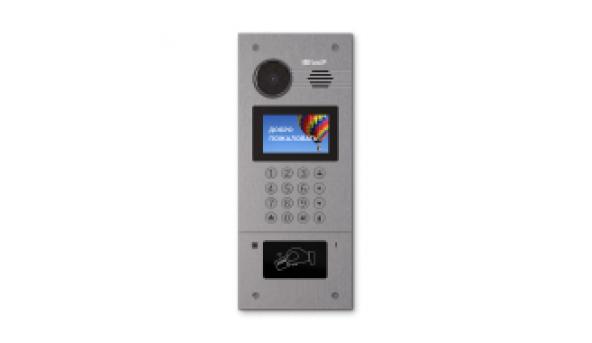 Вызывная панель BAS-IP AA-07НB (silver)