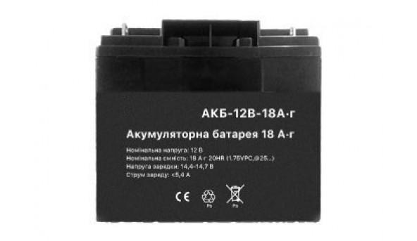 Аккумуляторная батарея 12В/18Ач