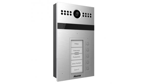 Akuvox R26B - Многоабонентная вызывная интерком-панель