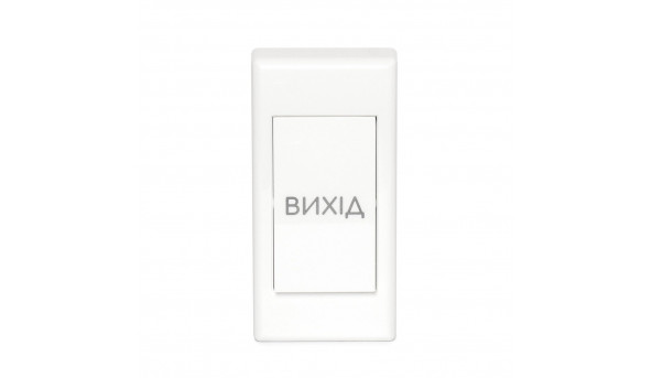 Кнопка выхода ARNY Exit Button 110