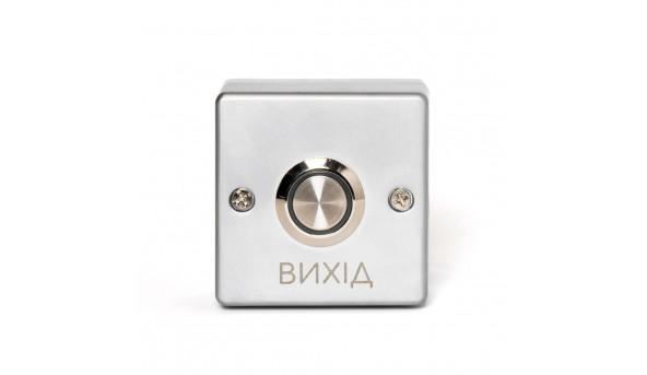 Кнопка выхода ARNY Exit Button 302L