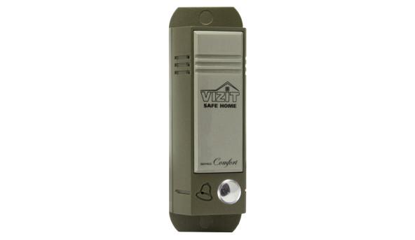 Блок виклику БВД-403A